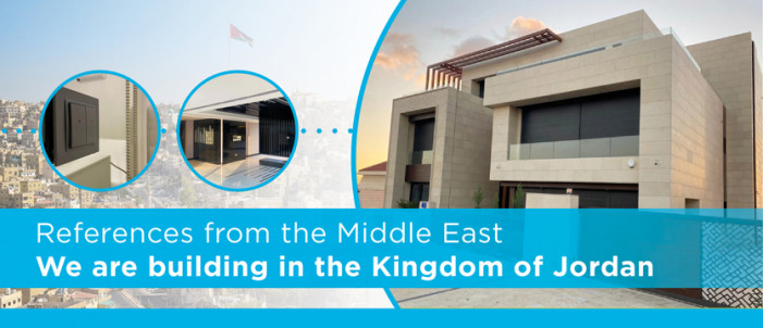 References from the Middle East: We are building in the Kingdom of Jordan photo